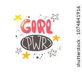 girl power. logo  icon and... | Shutterstock .eps vector #1074841916