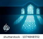 tranquil ramadan kareem design...   Shutterstock .eps vector #1074848552