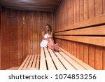 beautiful blonde young woman... | Shutterstock . vector #1074853256