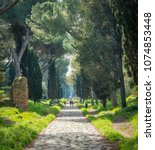 the ancient appian way  appia... | Shutterstock . vector #1074853448