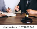 male lawyer or judge consult... | Shutterstock . vector #1074872666