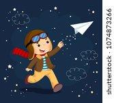 vector illustration of little... | Shutterstock .eps vector #1074873266