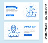 happy labour day design with... | Shutterstock .eps vector #1074881045