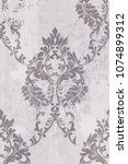 rococo pattern background... | Shutterstock .eps vector #1074899312