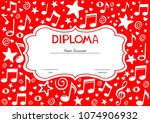 horizontal musical diploma. red ... | Shutterstock .eps vector #1074906932