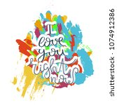 i love you right now. hand... | Shutterstock .eps vector #1074912386
