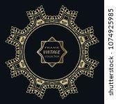 golden frame template with... | Shutterstock .eps vector #1074925985