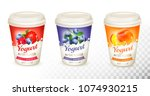 set of yogurt with fruit and... | Shutterstock .eps vector #1074930215