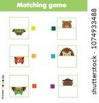 matching children educational... | Shutterstock .eps vector #1074933488