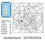 children educational game.... | Shutterstock .eps vector #1074933536