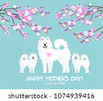 happy mother day card. i love... | Shutterstock . vector #1074939416
