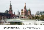 moscow  russia   april 19  2018 ... | Shutterstock . vector #1074940178