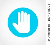 hand icon isolated on white... | Shutterstock .eps vector #1074948776