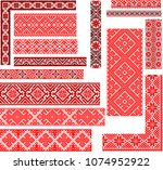 set of editable colorful... | Shutterstock .eps vector #1074952922