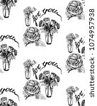 seamless pattern with roses | Shutterstock .eps vector #1074957938