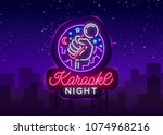 karaoke night vector. neon sign ... | Shutterstock .eps vector #1074968216