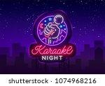 karaoke night vector. neon sign ...   Shutterstock .eps vector #1074968216