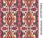 seamless ikat pattern. abstract ... | Shutterstock . vector #1074975062