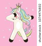 dabbing cute unicorn with stars ... | Shutterstock .eps vector #1074976832