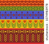 tribal seamless pattern with... | Shutterstock .eps vector #1074983978