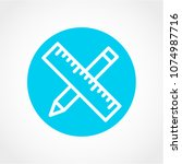 pencil and ruler icon isolated... | Shutterstock .eps vector #1074987716