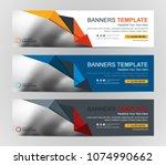 abstract web banner design... | Shutterstock .eps vector #1074990662