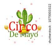 illustration of cinco de mayo... | Shutterstock .eps vector #1075003322