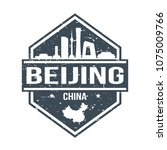 beijing china travel stamp icon ... | Shutterstock .eps vector #1075009766