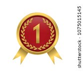 first place icon golden number... | Shutterstock . vector #1075015145