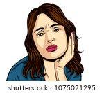 vector colorful pop art comic... | Shutterstock .eps vector #1075021295
