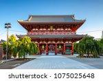 sensouji temple  tokyo japan | Shutterstock . vector #1075025648