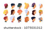 collection of profile portraits ... | Shutterstock .eps vector #1075031312