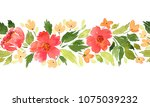 seamless watercolor floral... | Shutterstock . vector #1075039232