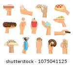 hands with cake vector arm... | Shutterstock .eps vector #1075041125