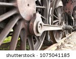 old and rusty steam train... | Shutterstock . vector #1075041185