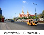 phnom penh  cambodia. 2018 mar... | Shutterstock . vector #1075050872