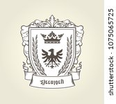 coat of arms with heraldic... | Shutterstock .eps vector #1075065725