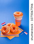 celebration of the king's day... | Shutterstock . vector #1075067546