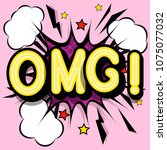 omg   retro lettering with... | Shutterstock . vector #1075077032