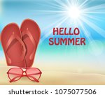 hello summer holiday background.... | Shutterstock .eps vector #1075077506