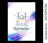ramadan kareem vector... | Shutterstock .eps vector #1075095782