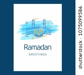 ramadan kareem vector... | Shutterstock .eps vector #1075099586