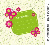 vector baby color card with... | Shutterstock .eps vector #1075104842