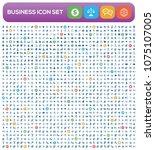 business icon vector design   Shutterstock .eps vector #1075107005