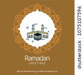 ramadan kareem vector... | Shutterstock .eps vector #1075107596