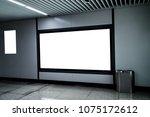blank billboards in modern city ... | Shutterstock . vector #1075172612