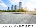 empty square floor and modern... | Shutterstock . vector #1075175822