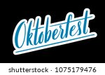 oktoberfest celebration... | Shutterstock .eps vector #1075179476