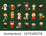 flat vector set with cute... | Shutterstock .eps vector #1075185278