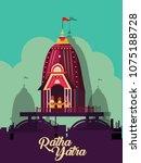 lord jagannath puri odisha god...   Shutterstock .eps vector #1075188728